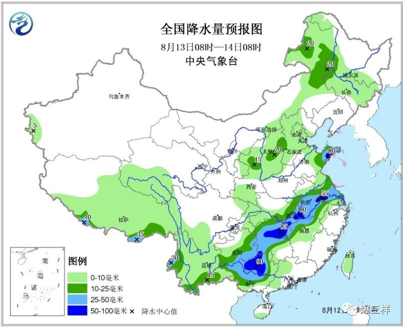 【服务】山东新一轮强降雨来了,青岛、烟台、日照、枣庄、临沂局部大暴雨+阵风八级!
