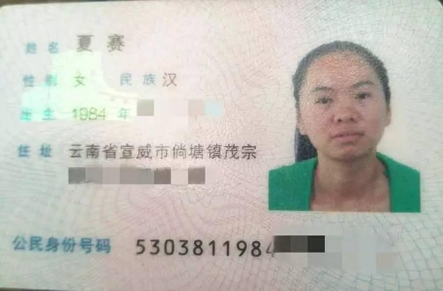 身份证跟社保卡一起丢了怎么办 精选律师解答—华律网