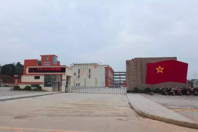 宜春市袁州学校、丰城市新城中心学校、高安市第二小学、铜鼓县第二图片
