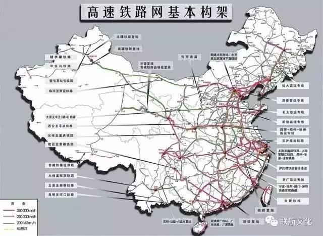 兰州物流规划图