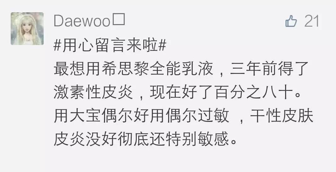 逆袭赵丽颖、刘亦菲,今夏最火的竟是这个小眼睛的平胸女生?!-时尚-时尚-大头快讯