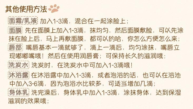 王菲、范冰冰、彭于晏、刘诗诗都在用的护肤小物,你居然不知道?-时尚-时尚-大头快讯