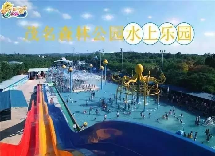 深圳欢乐谷玛雅水乐园营业时间_天津水魔方嬉水乐园门票价格_水乐园设计