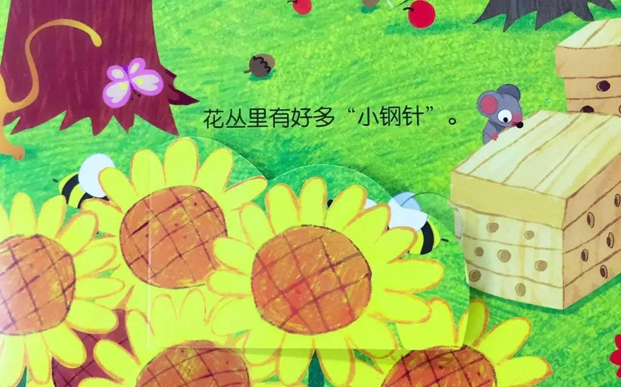 原来是小蜜蜂在采蜜呀!图片