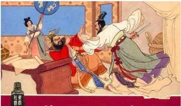 春秋战国四大刺客 简述古代四大刺客的故事