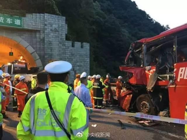 成都至洛阳客车重大车祸,36人死亡13人受伤 隧道安全行车,有哪些高清图片