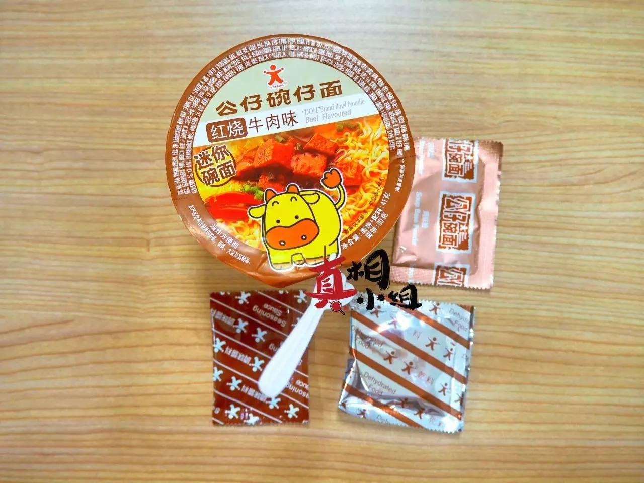 小伶玩具挑戰五種超辣辣雞面,哪一種最好吃呢?... -愛奇藝臺灣站