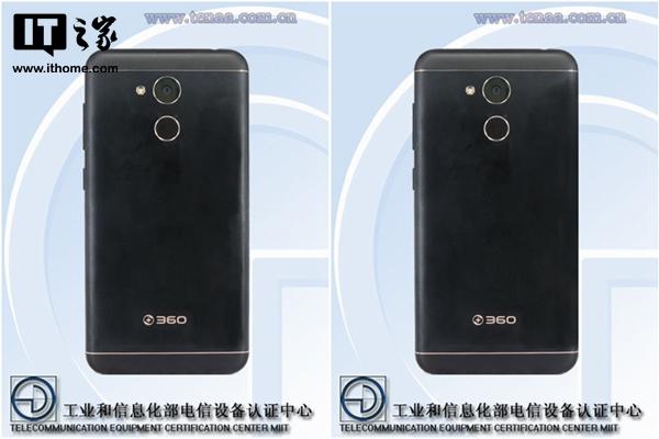 疑似360 N4A新机现身工信部:4GB运存+3940mAH电池