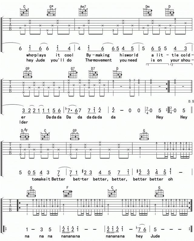 吉他谱丨披头士乐队《hey jude》