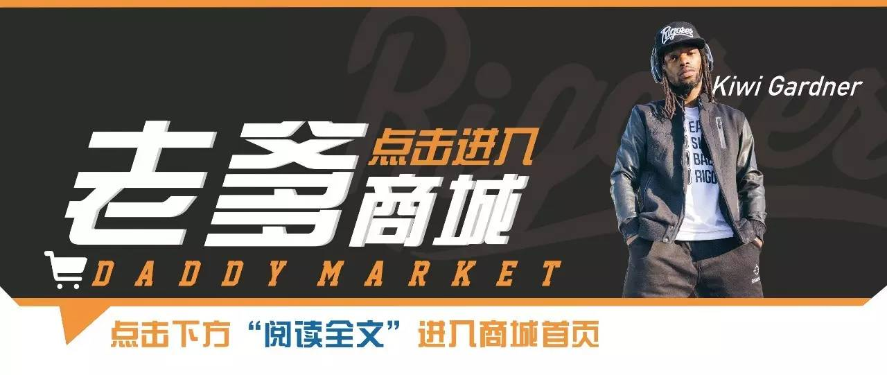 台湾未来主力控卫?他身高173,被称为台湾大学