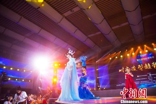 """海峡青年美业研讨会福州举行 两岸青年""""为美相聚"""""""