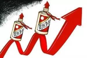 【弹幕财经】北京1299元的限价茅台上市就被抢光