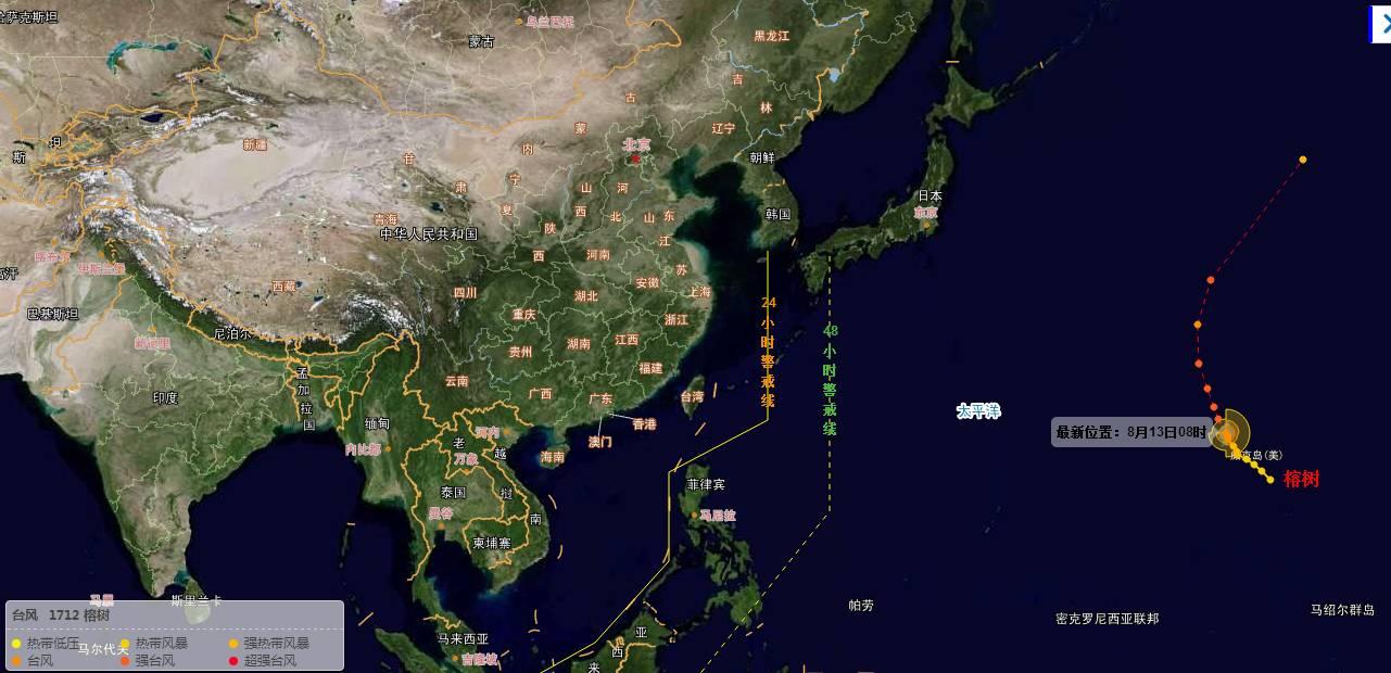 又有台风 但接下来中山人要面对的,却是这种天气
