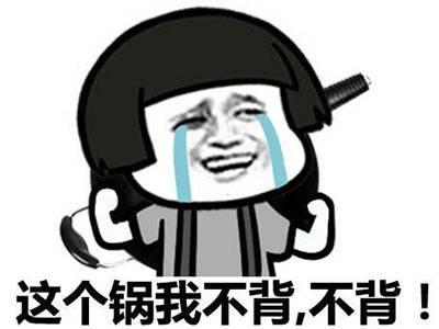 王者荣耀王昭君冰冻地铁 大妈怒怼 猥琐发育,别浪