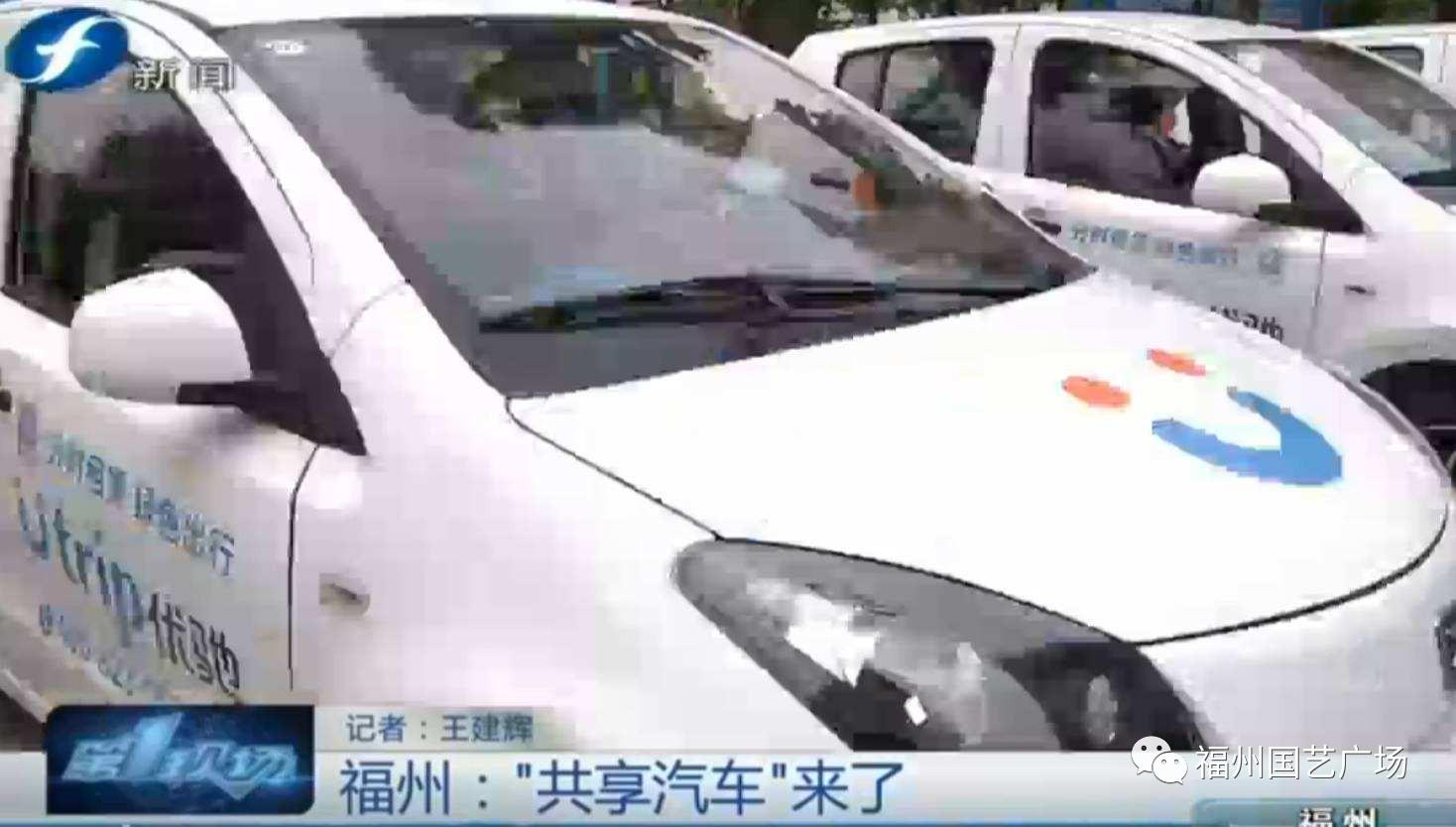 武平县到福州的长途汽车当日最早班次是哪... -畅途网武平县频道