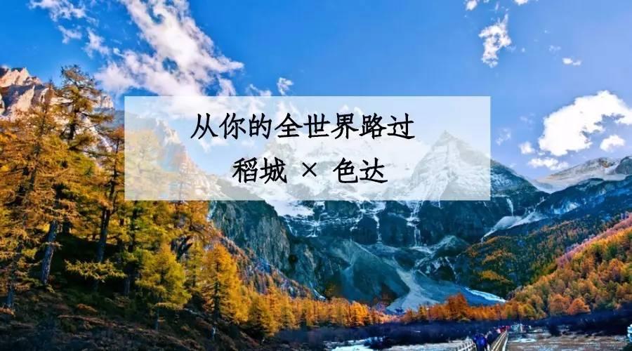 在杭州工资三万多一点的人,才敢去吃的餐厅