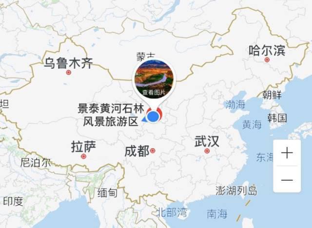 黄河石林景区突发暴洪!296名游客被困, 4辆车被冲入黄河图片