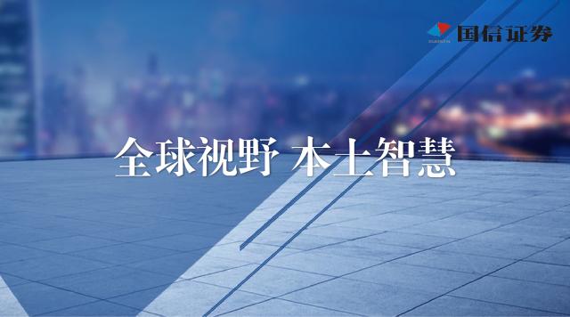 中国联通(600050)中报预增点评:业绩预增,期待混改落地加大边际改善