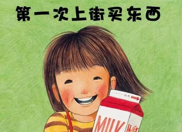 2019童书排行榜_父母必读 红泥巴童书排行榜入围图书2014年4月号