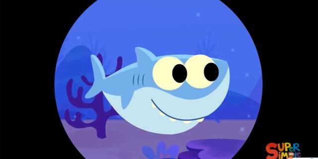 baby shark 鲨鱼宝宝图片