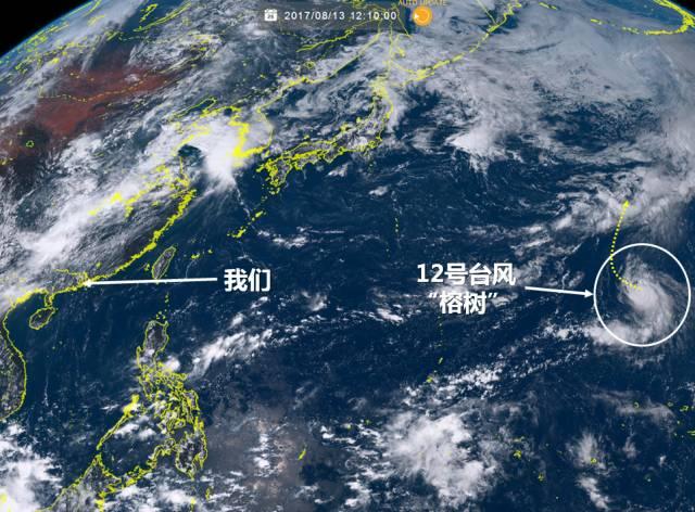 12号台风生成 珠海高温天气卷土重来