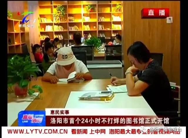 """洛阳市瀍河回族区科技文化旅游局工作人员 刘珂:""""洛阳市少儿图书馆"""