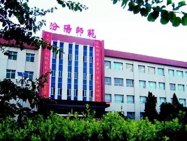 吕梁高等幼儿师范专科学校 筹 2017年招生公告 最新