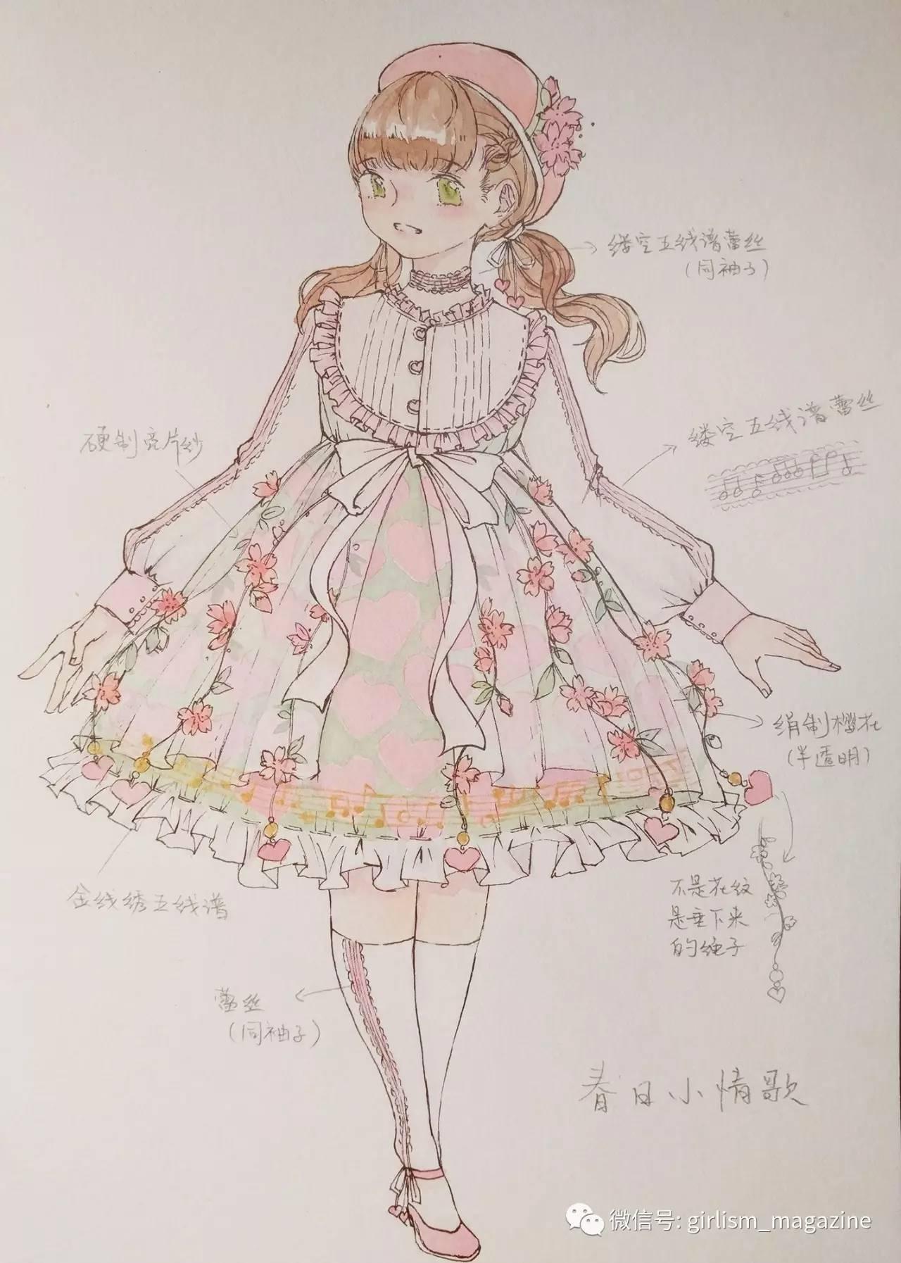 【lolita画稿大赛】参赛作品展示17,手绘特辑图片