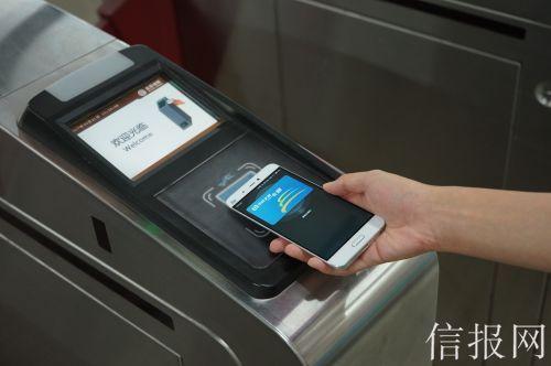 手机一卡通怎么用_北京地铁全线274座车站支持手机一卡通