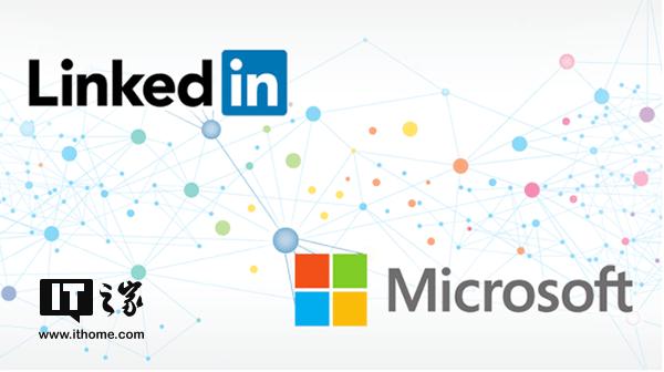 微软败诉,法官判令LinkedIn允许创业公司使用用户公共信息