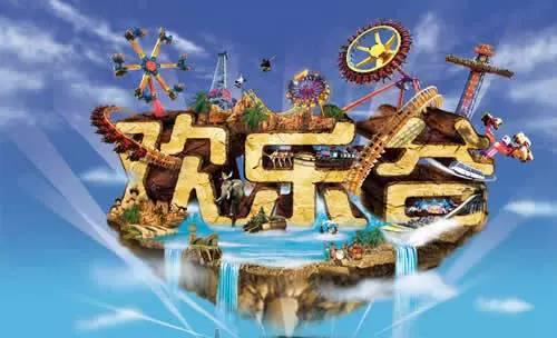 融参与性,观赏性,娱乐性,趣味性于一体 (含玛雅水公园) (原价:¥230元