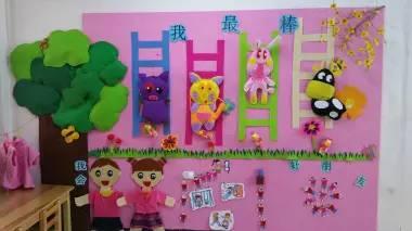 幼儿园小班益智区墙面布置-开学主题墙 区角墙面 窗户布置,都看这里