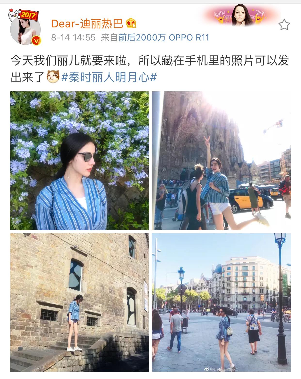 迪丽热巴这组照片几乎没人说不美 连李晨都这样评论她...