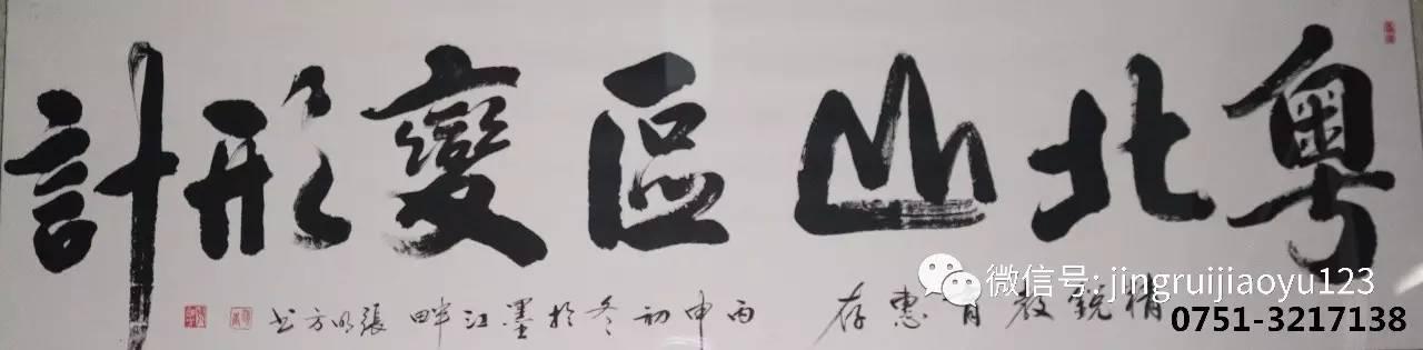 精锐:亲子拓展活动视频(节选)