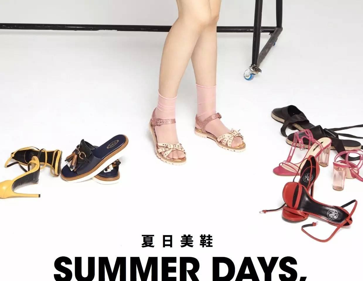 夏日即将过去,再不穿这些美鞋就晚了!