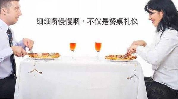 老年人吃什么可缓解饭后胃胀