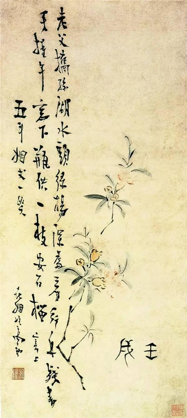 清代 画中十哲 传世之作,珍品