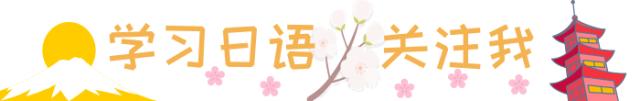 当日本综艺F4一起表白,画面太美不敢看!
