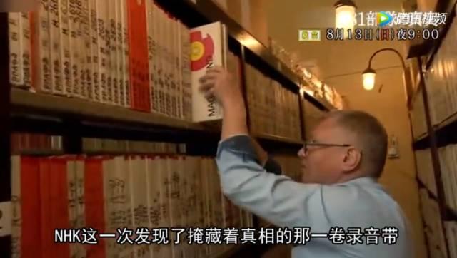 日本这家电视台播了档震惊全日本的节目,中国网友为其勇气点赞!