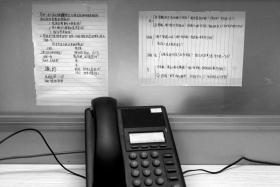 50万长沙人被他们电话骚扰过 记者卧底揭秘电话推销贷款套路