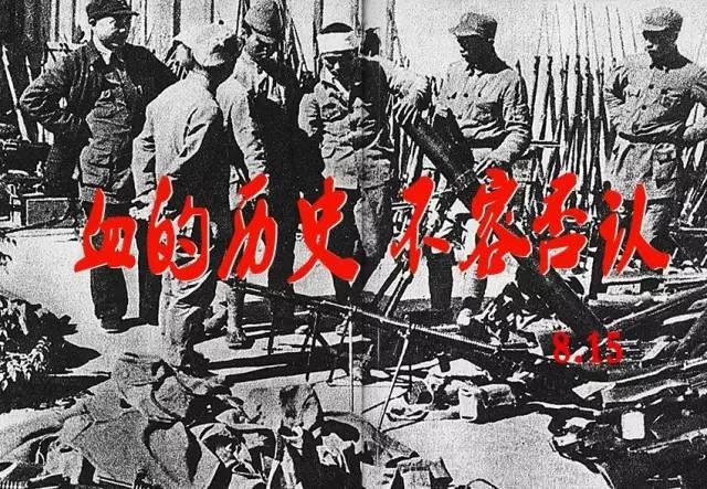 抗日战争中国人口_刚流出2分钟的视频,立即刷爆了商丘的朋友圈