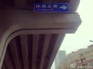 怕就怕重庆人和四川人说普通话