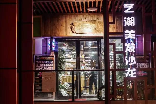 中国造型烫发创始人!自创2个潮店,这位台州人真不简单……