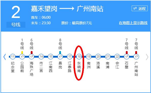 别挤江南西了!2号线东晓南附近吃完必回头的7家美食店(图1)