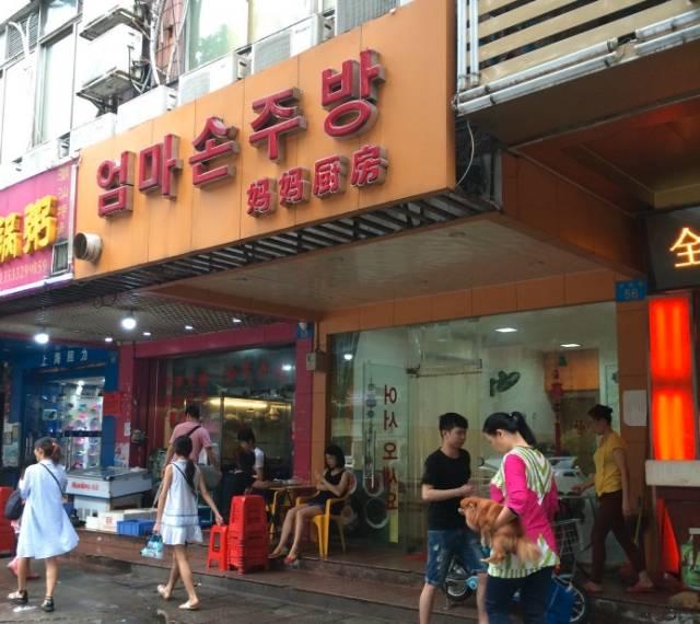 别挤江南西了!2号线东晓南附近吃完必回头的7家美食店(图12)