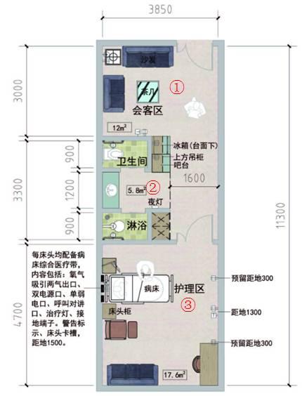 医院vip病房平面图