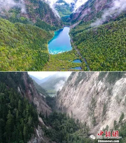四川九寨沟地震前后航拍影像对比
