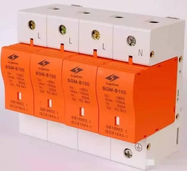 你知道避雷器与浪涌保护器的区别吗?