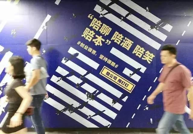 马云忽然发布26句广告语,句句扎心,10年来最佳