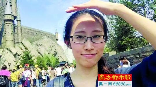 留日女生被害 母亲征集签名求判死刑